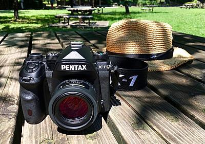 「標準レンズ」に返り咲いた老兵 FA50mmF1.4はPENTAX K-1に良く似合う – 酔人日月抄