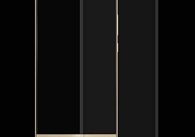【楽天市場】【送料無料 メール便発送】 HUAWEI Mate 9 用液晶保護フィルム 全画面カバー TPU素材 (スクリーンプロテクター) VMAX 【 HUAWEI Mate9 ケース Screen protector アクセサリー】:デジパーク