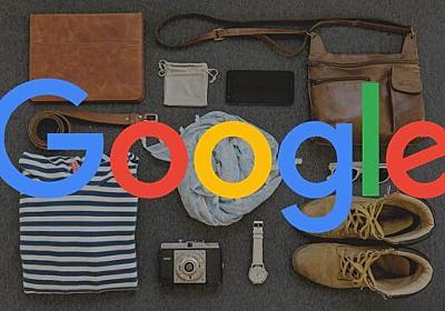 Googleプロダクトアップデートのターゲットはアフィリサイト?、将来的には通常のランキングアルゴリズムに組み込まれるかも | 海外SEO情報ブログ