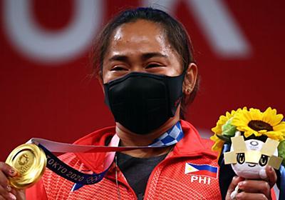 東南アジア、「歴史的」メダル獲得に豪華褒賞: 日本経済新聞