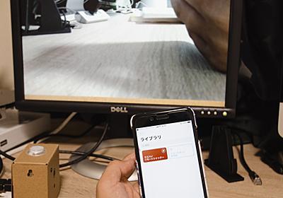 iPhoneのショートカット機能を使ってRaspberry Piを手軽にWiFiカメラにする方法 - karaage. [からあげ]