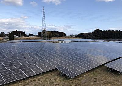 迫る太陽電池パネルの廃棄問題 再利用の技術確立を  :日本経済新聞