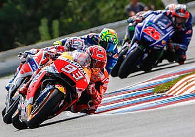 Hulu、オートバイ世界選手権「MotoGP 日本GP」をリアルタイム配信。空撮や4アングル - AV Watch