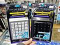 表計算ソフトに便利なキーを搭載した無線式テンキーがミヨシから - AKIBA PC Hotline!