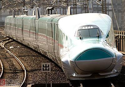 北海道新幹線 新函館北斗まで「4時間切り」 上下計3本で実現 | 乗りものニュース