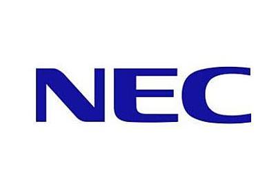 宇多田ヒカルのツアーにNEC顔認証システム。チケット転売防止、入場時間半減 - AV Watch