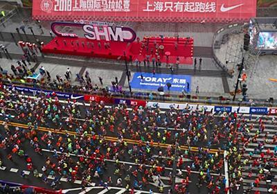 CNN.co.jp : ハーフマラソン大会で大量不正発覚、258人に出場停止処分 中国
