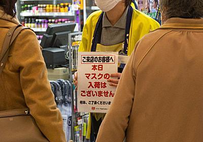 マスクはどこへ?生産体制を主要メーカーに聞いた:日経ビジネス電子版