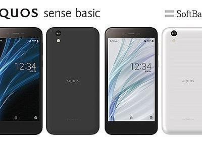ソフトバンク、法人向けスタンダードスマホ「AQUOS sense basic」を2月16日に発売!発売時からAndroid 8.0 Oreoを搭載し、防水・防塵・耐衝撃などに対応 - S-MAX