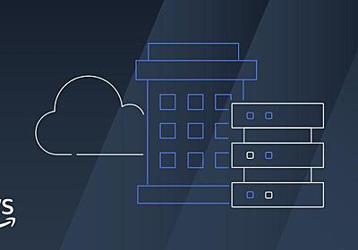 Amazon RDS on VMwareが正式サービス開始。オンプレミスのvSphere上でAWSのマネージドデータベースが稼働 - Publickey