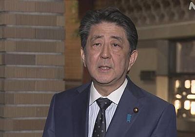 東京五輪・パラ 1年程度延期を合意 安倍首相とIOC会長   NHKニュース