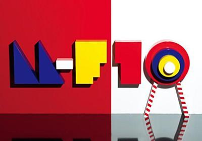"""Dais on Twitter: """"歩きながらにちょうど良いリズム。 Now Playing: come again / MF10 -10th ANNIVERSARY BEST- [Disc 1] (m-flo) http://t.co/rwNS7KYlwz"""""""
