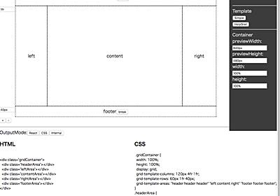 GUI環境でWeb の UIを構築する開発ツールを作りたい - mizchi's blog