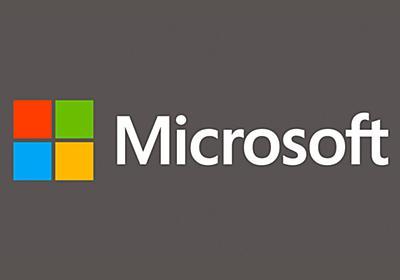 [Microsoftアカウント]と[職場または学校アカウント]の違い | DevelopersIO