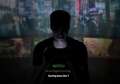 Razerがスマートフォンに着手? 11月1日に発表 - PC Watch