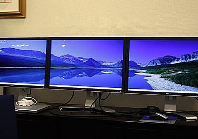 MacBookでお手軽にマルチディスプレイ環境が作れる――IDTのDisplayPortソリューション「VMM1300」 - ITmedia PC USER