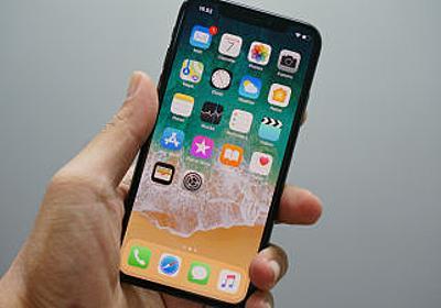 Appleはユーザー画面を記録するツールの使用停止をアプリ開発者に通達中 - GIGAZINE