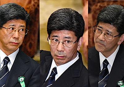 虚偽答弁を禁止し、懲戒処分できる制度をつくろう - 保坂展人|WEBRONZA - 朝日新聞社の言論サイト