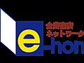 門徒ことば 語り継がれる真宗民話/三島清円 本・コミック : オンライン書店e-hon