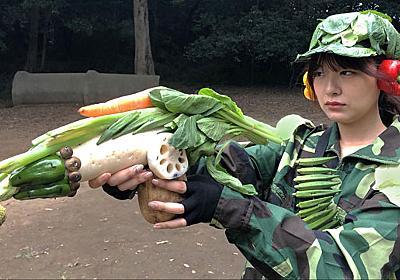 野菜を装備する :: デイリーポータルZ