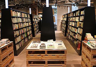 入場料のある本屋「文喫」は高いのか、安いのか?店内を一足先にレポ - レポート : CINRA.NET