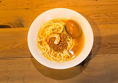 台南 赤嵌担仔麺(チーカンタンツーメン)は本当に美味しかった。   暮らすように旅する。台湾