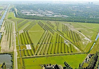 飛行機の騒音を減らすため、地面に謎のギザギザ模様を刻んだ空港 - GIGAZINE