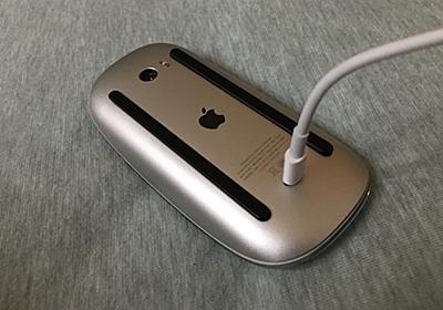 ほぼ完成されたデバイスと再認識!Magic Mouse 2(中国版)使用レポート | 小龍茶館