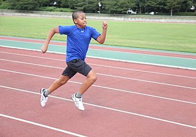 【速く走りたい子供たちへ】タイムが1秒縮むコツを専門家に聞いてみた - それどこ