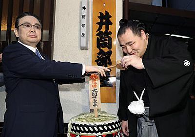 元関脇逆鉾、井筒親方が死去 58歳すい臓がんか - 大相撲 : 日刊スポーツ