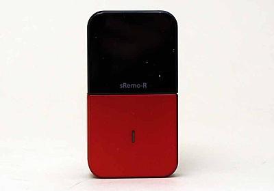 【ミニレビュー】お手頃価格で機能充実のスマートリモコン「sRemo-R」。EchoもGoogle Homeも対応 - AV Watch