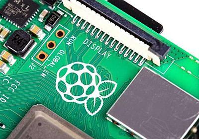 「驚異的な容量」--8GBメモリー版「Raspberry Pi 4」で何ができるのか - CNET Japan