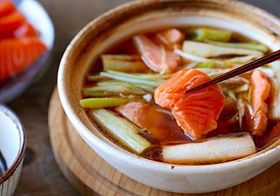 具はサーモンとねぎのみ!「ねぎさ鍋」はめっちゃくちゃ美味くて簡単で、作らない理由が見つからない - ぐるなび みんなのごはん