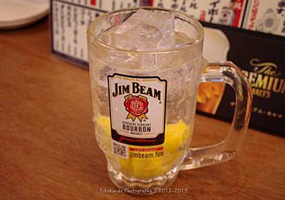 【京成船橋・船橋】3種のレモンサワーで管を巻く@やきとんエイト船橋店 2回目 - 八五九堂 Blog