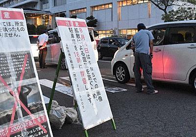 真偽不明「渋川で花火2000発」 SNSで拡散、騒動に 結局1発も上がらず… 岡山 - 毎日新聞