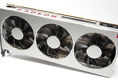 【レビュー】待望のAMD製7nmハイエンドGPU「Radeon VII」をテスト - PC Watch