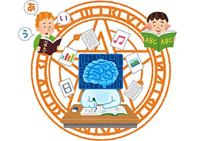 教師なし学習は機械翻訳に魔法をかけるか? - ディープラーニングブログ