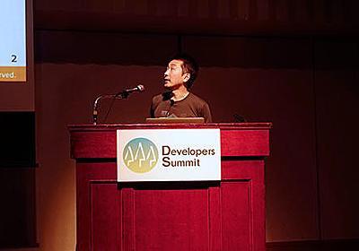 レイテンシに負けないプロトコルとして登場したHTTP/2~奥一穂氏による「HTTPとサーバ技術の最新動向」(前編)。Developers Summit 2016 - Publickey