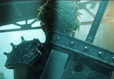 『FF7 リメイク』が既に「初期の構想段階」を脱している - Final Fantasy VII Remake