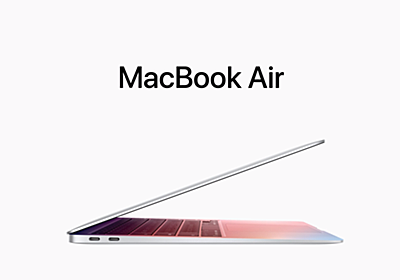 ミニLED搭載の新型MacBook Airは2022年中頃に:著名アナリスト - こぼねみ