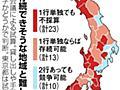 地方銀行7割が減益 収益モデル崩れ、日銀への恨み節も:朝日新聞デジタル