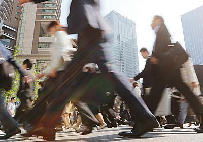 所得増でも倹約、アラフォーの憂鬱 昇進遅れ響く?  :日本経済新聞