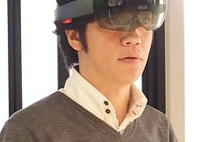 夜の広尾で「カオスな宴」 MRとVRが融合、HoloLensで体験した不思議な1時間 - ITmedia NEWS