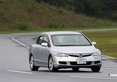 クラブツーリズム主催の「視覚障害者 夢の自動車運転体験ツアー」レポート - Car Watch