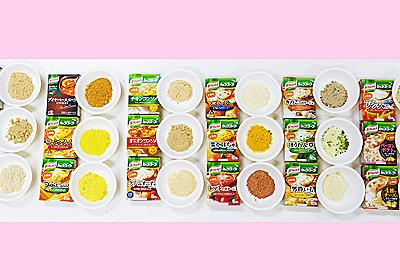 クノールカップスープを全種類混ぜると説明できない美味しさ :: デイリーポータルZ
