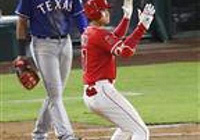 大谷、シスラー以来103年ぶり「10登板以上&9盗塁」 (1/2ページ) - 野球 - SANSPO.COM(サンスポ)