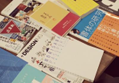 Webとフォントにまつわる最近特に面白かった&役立つ話題 - WEBCRE8.jp