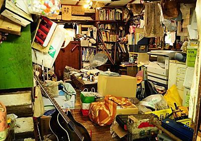 「汚部屋住人」の片付けは何が間違っている? | プレタポルテ | 東洋経済オンライン | 経済ニュースの新基準