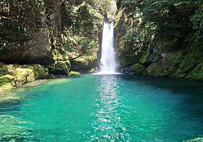 にこ淵 ~想像以上の美しいブルー(高知県) - 露天風呂付き客室のある温泉宿に泊まる旅