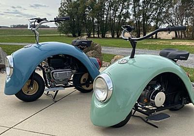 フォルクスワーゲン・ビートルが、可愛いバイクに大変身(画像集・動画) | ハフポスト